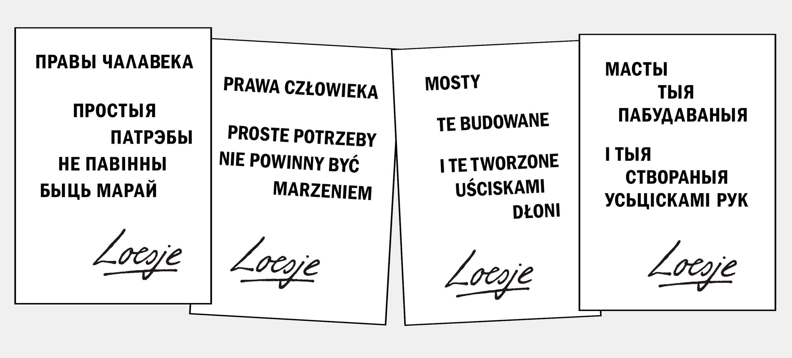 Plakaty Loesje BY
